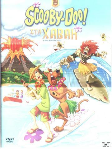 Scooby Doo: Στη Χαβάη