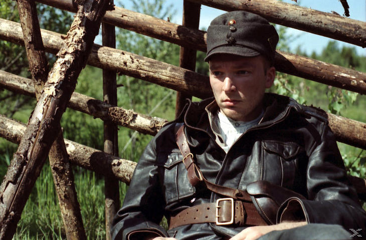 Schlacht um Finnland - Tali-Ihantala 1944 [DVD]
