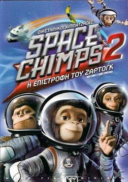 Διαστημικοί Χιμπατζήδες 2: Η Επιστροφή Του Ζαρτογκ