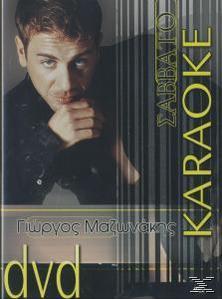 Σαββατο - Dvd Karaoke