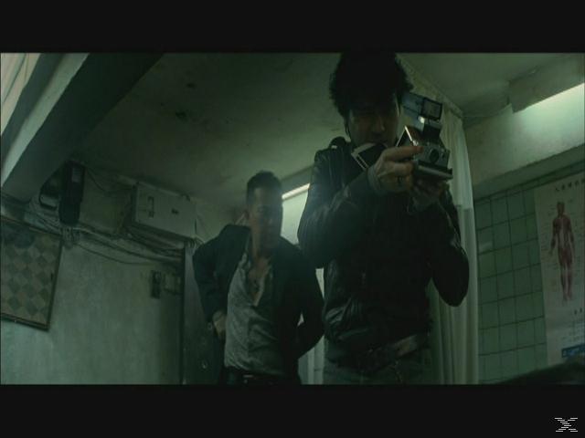 Vengeance - (DVD)