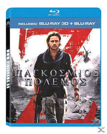 Παγκόσμιος Πόλεμος Ζ - 2 Disc Bluray