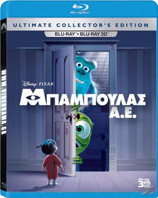 Μπαμπούλας Α.Ε. Ultimate Edition
