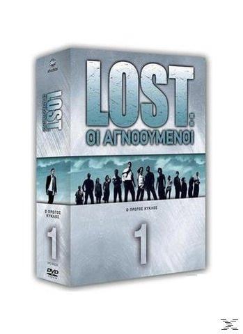 Οι Αγνοούμενοι - 1ος Κύκλος Dvd-Box