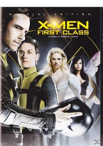 X-Men: Η Πρώτη Γενιά Special Edition