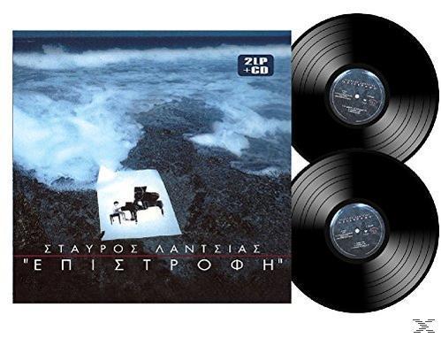 Lantsias Stavros - Epistrofi (2lp Vinyl + Cd)