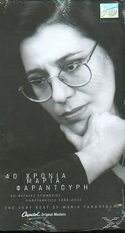 40 Χρονια 1965 - 2000