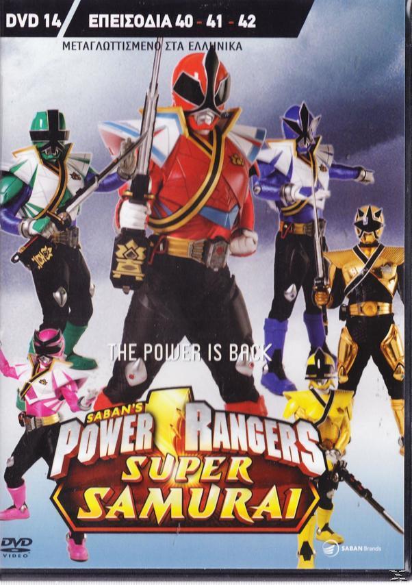 POWER RANGERS SAMURAI No 14 THE POWER IS
