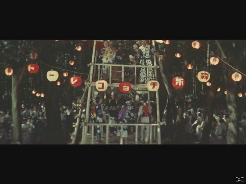 Weltraumbestien [DVD]