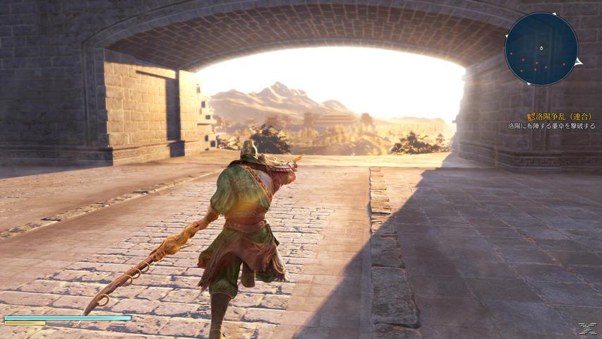 Dynasty Warriors 9 (+ exklusives Steelbook) - PlayStation 4