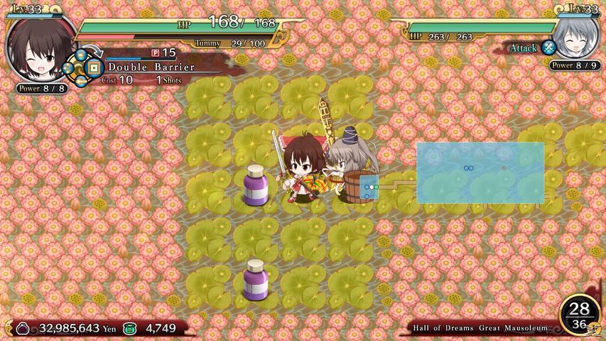 Touhou Genso Wanderer (FKA: Touhou Genskyo) - PlayStation 4