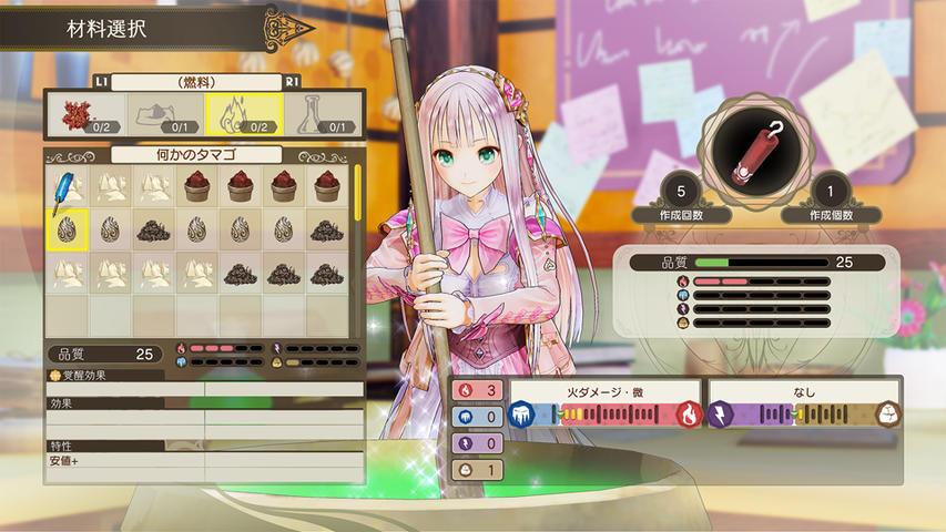 Atelier Lulua: The Scion of Arland für Nintendo Switch
