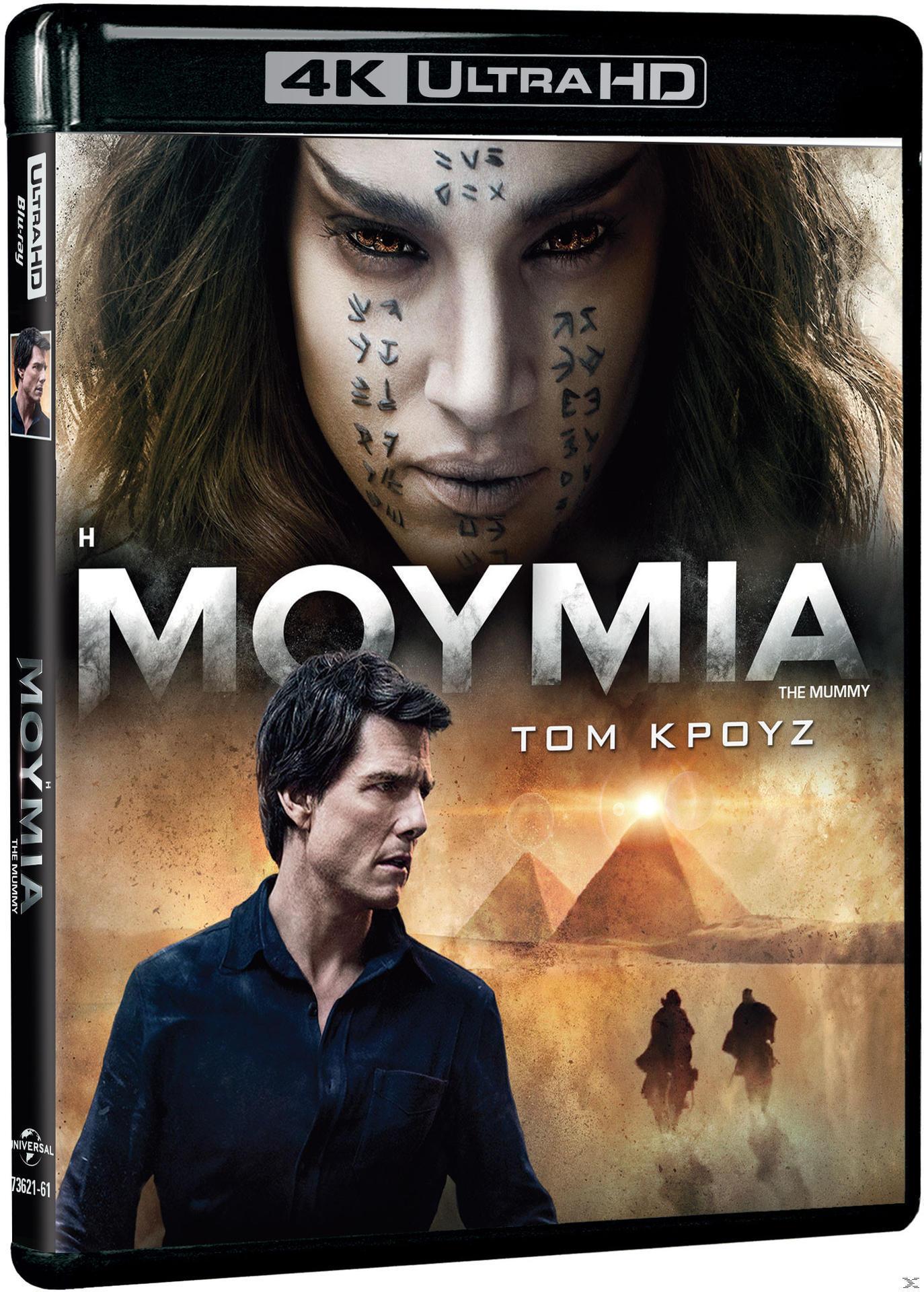 4K MOYMIA [BLU RAY]