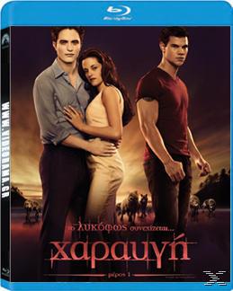 Χαραυγή Μέρος 1 - Blu-Ray
