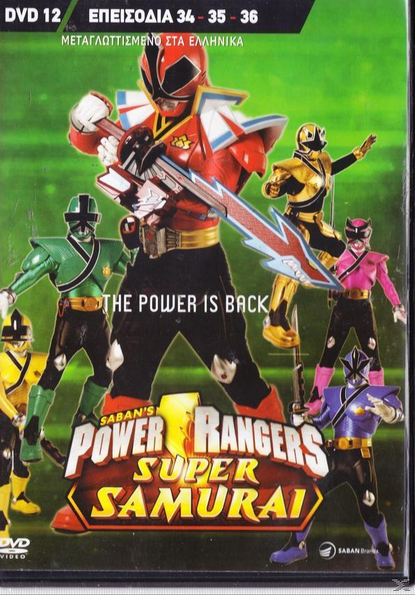POWER RANGERS SAMURAI No 12 THE POWER IS
