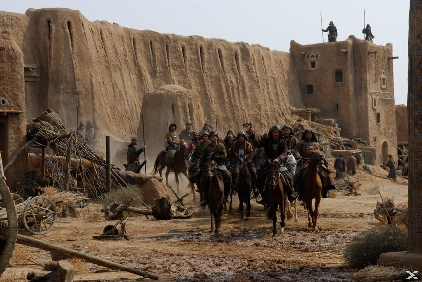 Empire – Krieger der Goldenen Horde - (DVD)