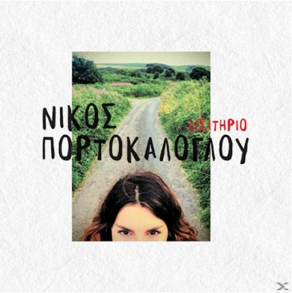 ΕΙΣΙΤΗΡΙΟ (LP)