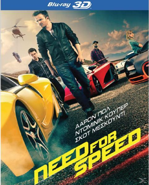 NEED FOR SPEED 3D[&2D BLU RAY]