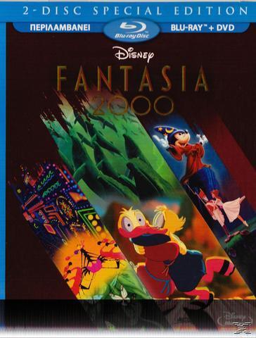 Φαντασία 2000 Special Edition