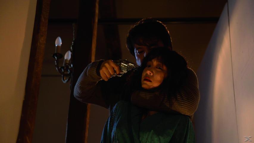 Moebius, die Lust, das Messer - (Blu-ray)