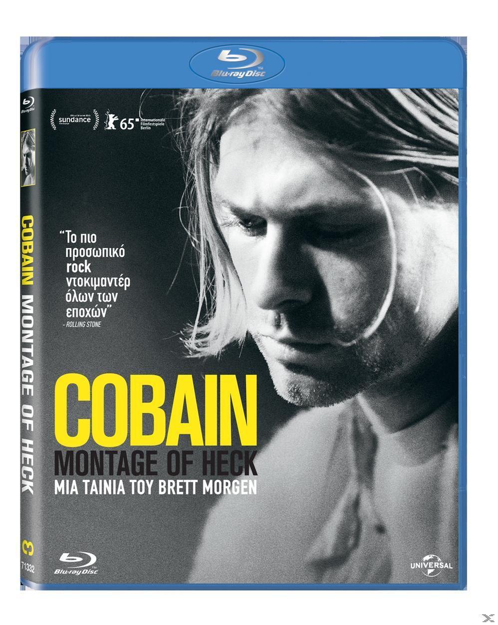 Το ντοκιμαντέρ για τον Kurt Cobain!
