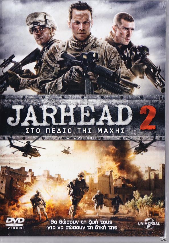 JARHEAD 2 ΣΤΟ ΠΕΔΙΟ ΤΗΣ ΜΑΧΗΣ