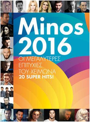 MINOS 2016