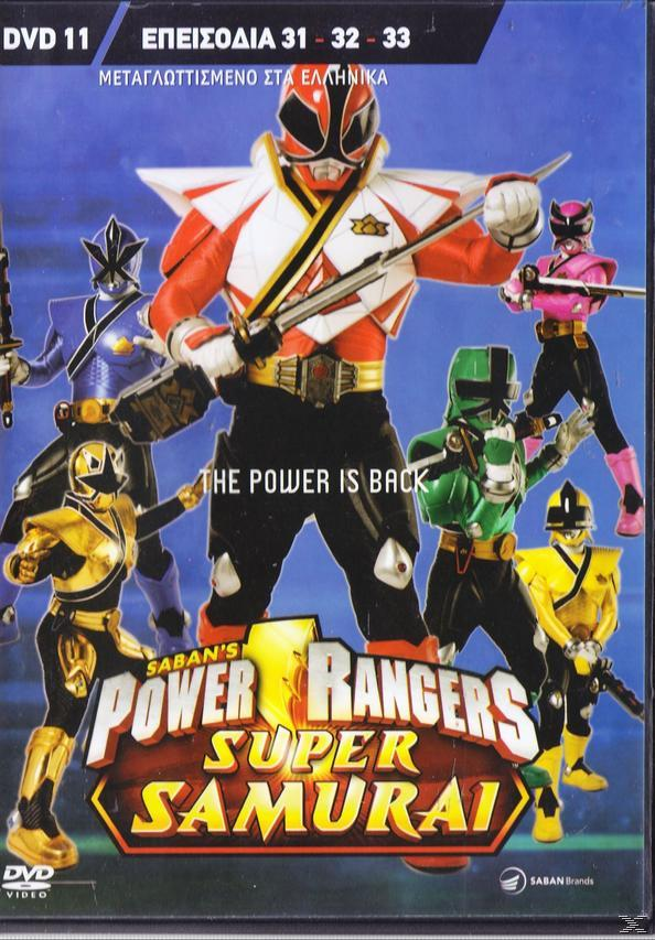 POWER RANGERS SAMURAI No 11 THE POWER IS