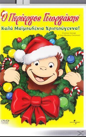 Ο Περίεργος Γιωργάκης: Καλά Μαϊμουδένια Χριστούγεννα