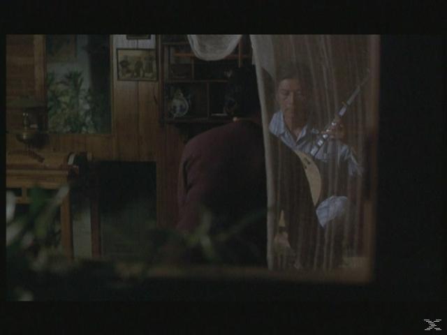DER DUFT DER GRÜNEN PAPAYA [Blu-ray]