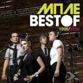 Μπλε / Best Of 1996 - 2009