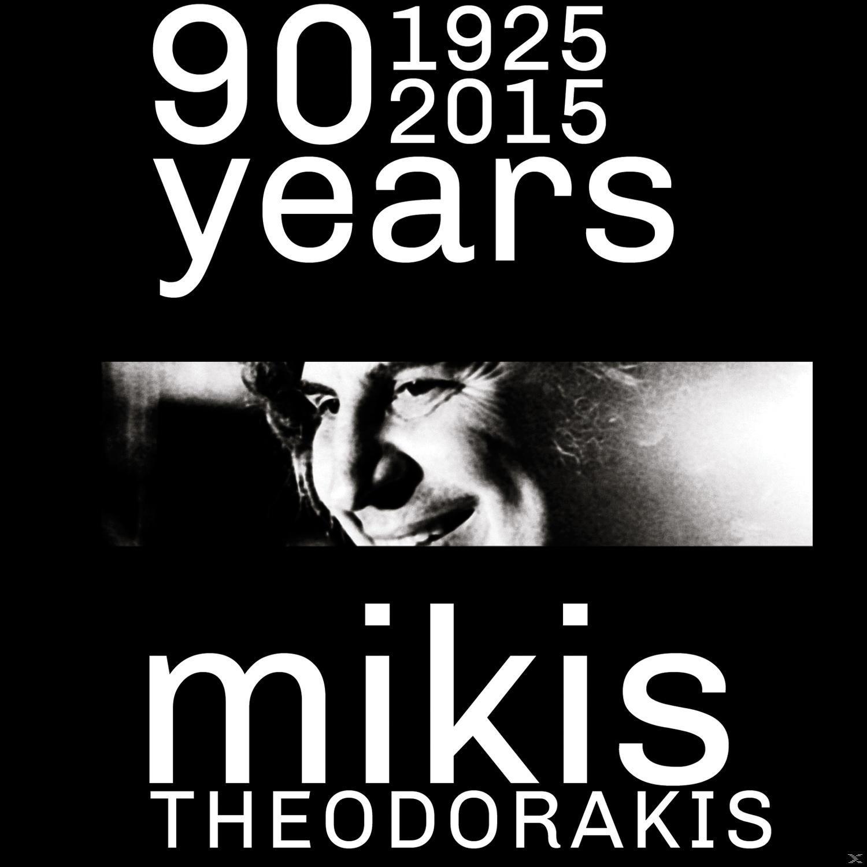 Διεκδικήστε κασετίνες για τα 90ά γενέθλια του Μίκη Θεοδωράκη!