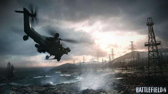 Battlefield 4 | PC