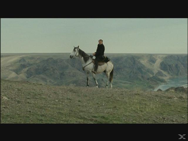Ulzhan - Das vergessene Licht [DVD]