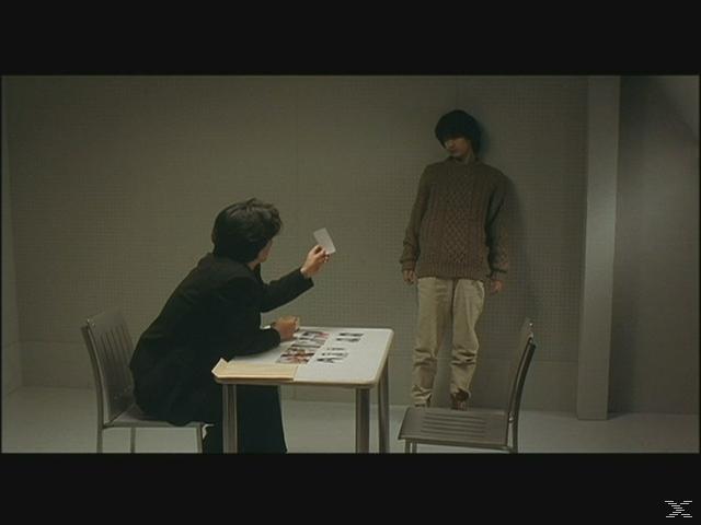 CURE - KYUA - IM ZEICHEN DES X - (DVD)