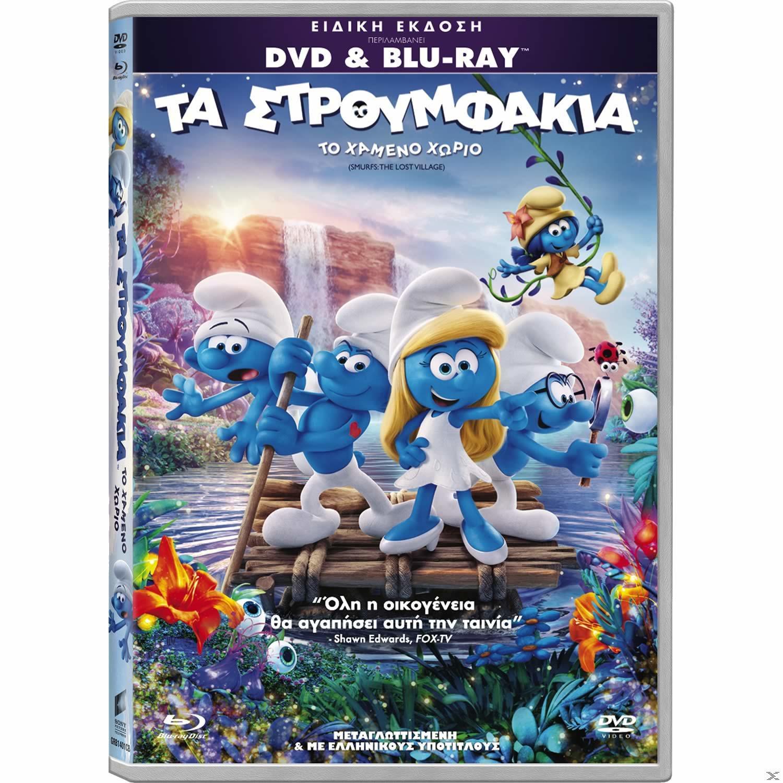 ΣΤΡΟΥΜΦΑΚΙΑ: ΤΟ ΧΑΜΕΝΟ ΧΩΡΙΟ[BLU RAY&DVD