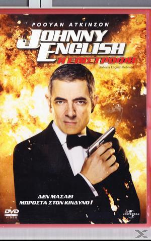 johnny english reborn ndash - photo #12