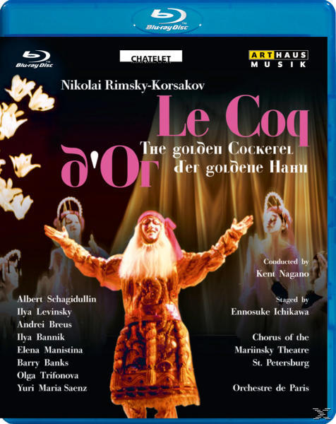 LE COQ DOR[BLU RAY]