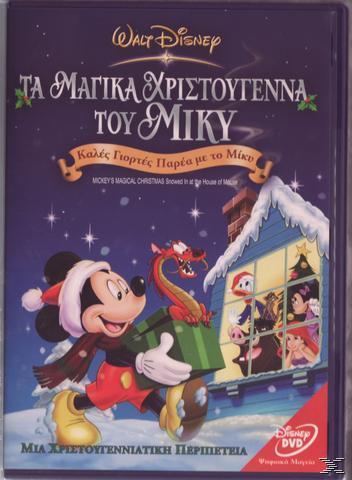 Τα Μαγικά Χριστούγεννα του Μίκυ