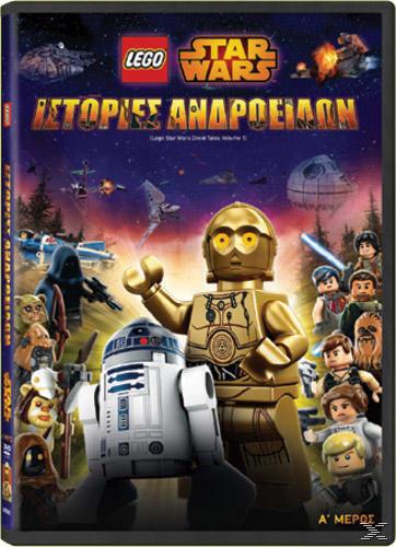 Lego Star Wars: Ιστορίες Ανδροειδών - Μέρος Α'