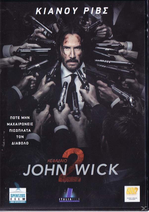 JOHN WICK: ΚΕΦΑΛΑΙΟ 2