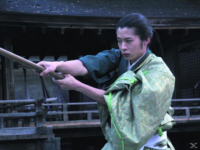 TAJOMARU - RÄUBER UND SAMURAI [DVD]
