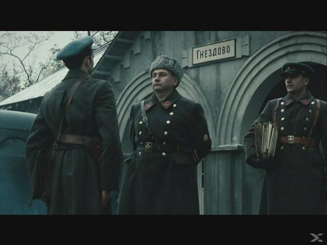 Das Massaker von Katyn [DVD]