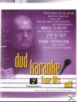 Karaoke Fame Hits Vol.6