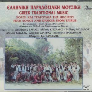 Elliniki Paradosiaki Mousiki