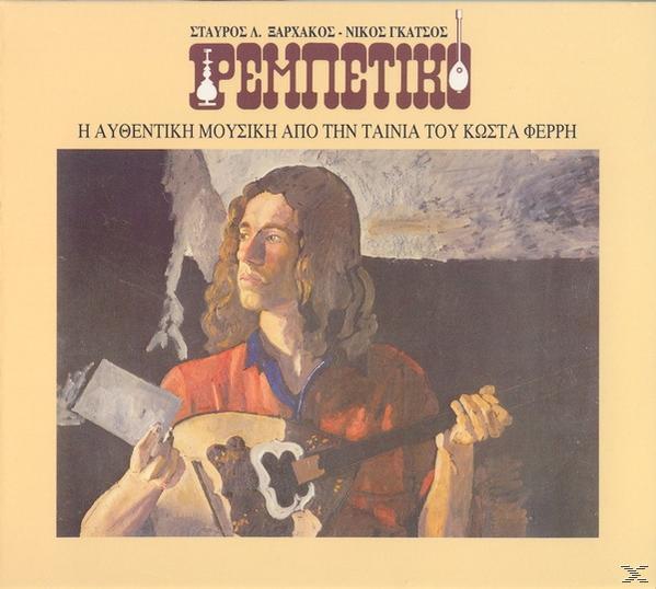 ΡΕΜΠΕΤΙΚΟ (2CD)