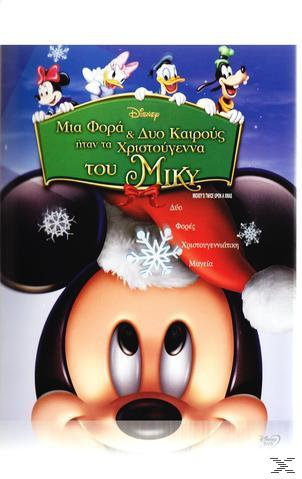 Μια Φορά Και Δύο Καιρούς Ήταν Τα Χριστούγεννα Του Μίκυ