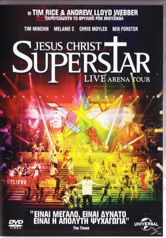 Ιησούς Χριστός Υπέρλαμπρο Αστρο - Live Arena Tour 2012