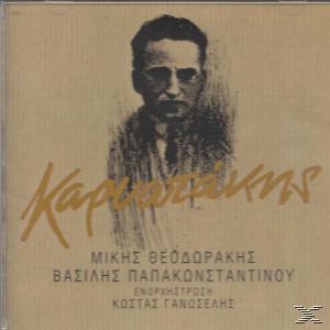 Karyotakis