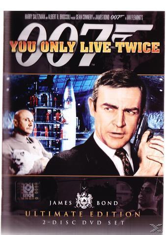 Τζέιμς Μποντ Πράκτωρ 007: Ζεις Μονάχα Δύο Φορές